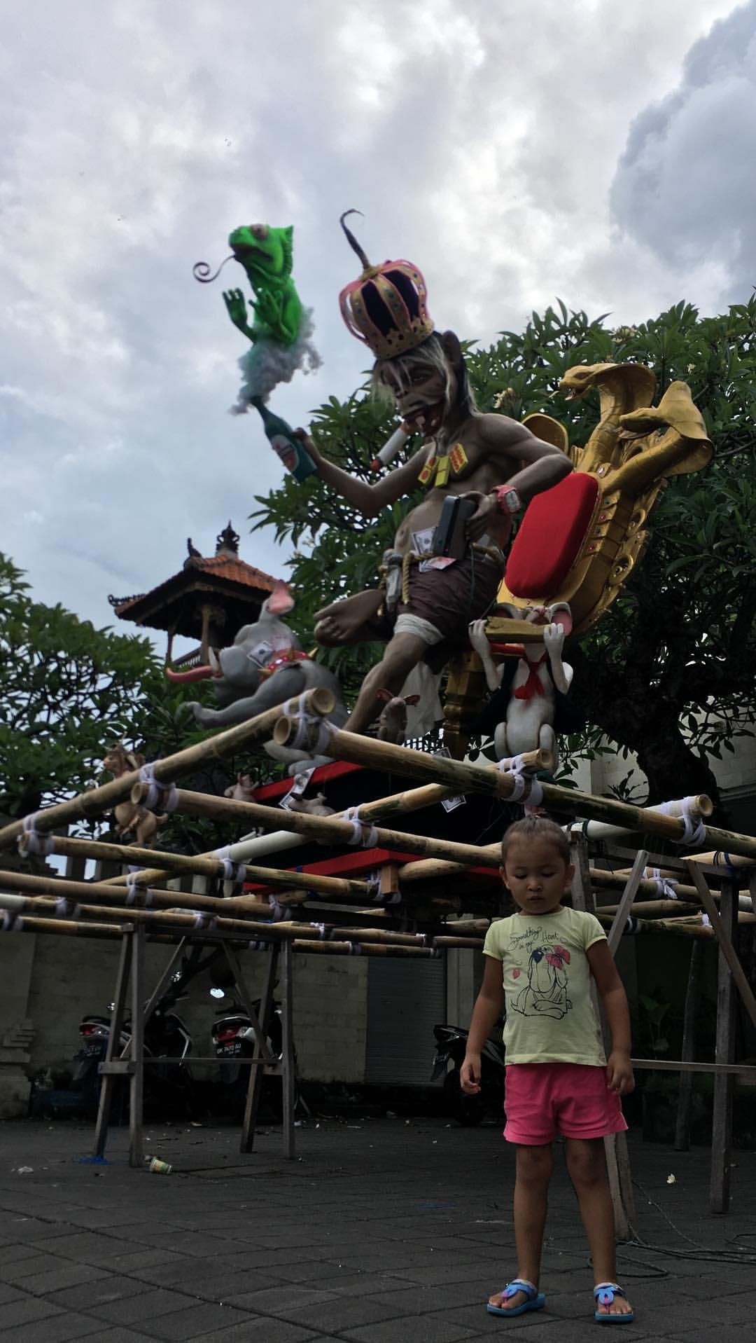 Silent day Bali, dan tišine na Baliju